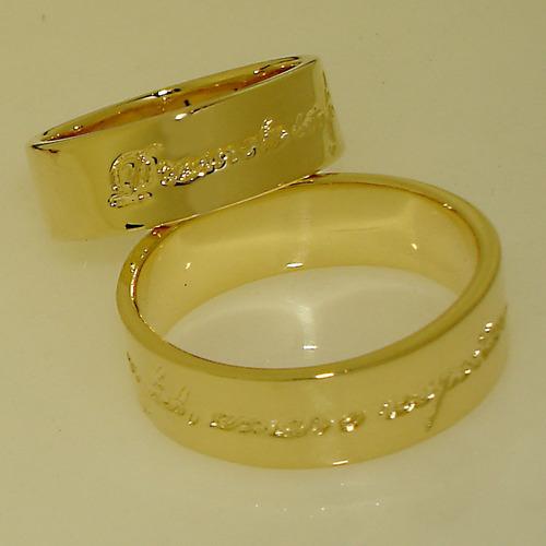 par aliança votos de amor ouro banho 18k cód 1828 promoção