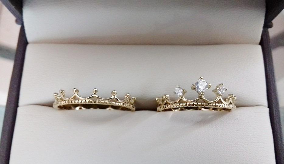 Par Anillos Corona Rey Y Reina Princesa Pareja Imitación Oro
