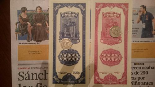 par bonos chinos china customs gold units de 5'000,000
