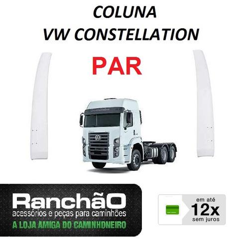 par coluna cabine caminhão vw constelation cabine alta baixa
