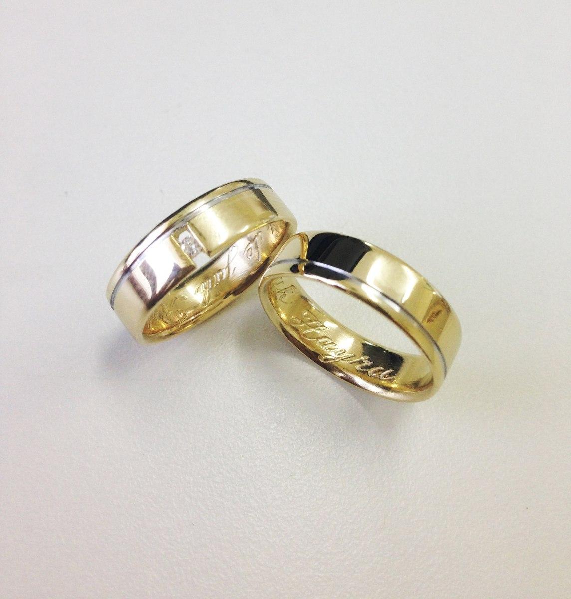 050c4af1162 par de alianças de casamento ouro diamante flutuante. Carregando zoom.
