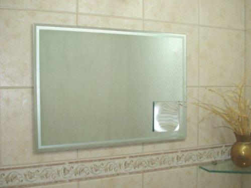 para bao espejos