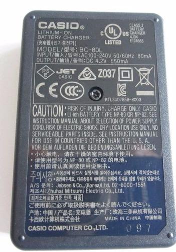para bateria cargador