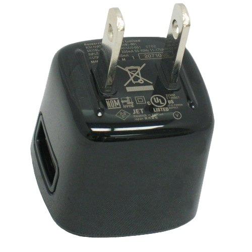 para blackberry cargador pared