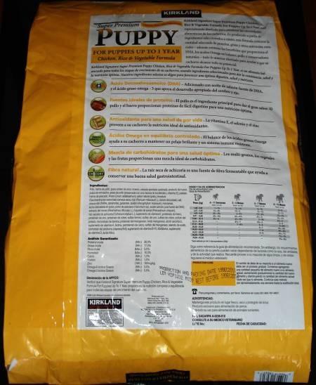 Costco Dog Food Ingredients