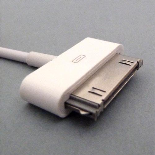para datos cable