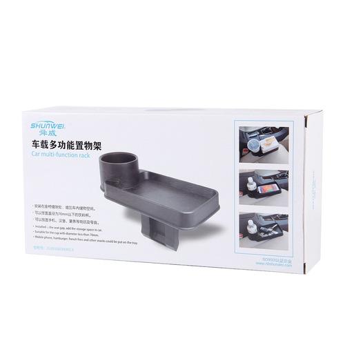 para titular telefono shunwei sd-1511 multifuncion portatil