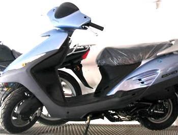 Parabrisa Elevado Elite 125 Honda Scooter Motos Scoter 98999 En