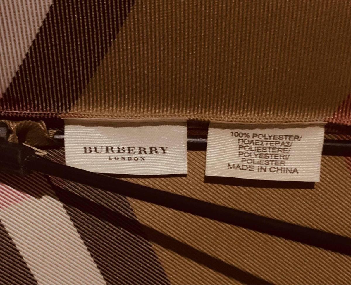 calidad primero el más nuevo completo en especificaciones Paraguas Burberry Extra Grande Clásico