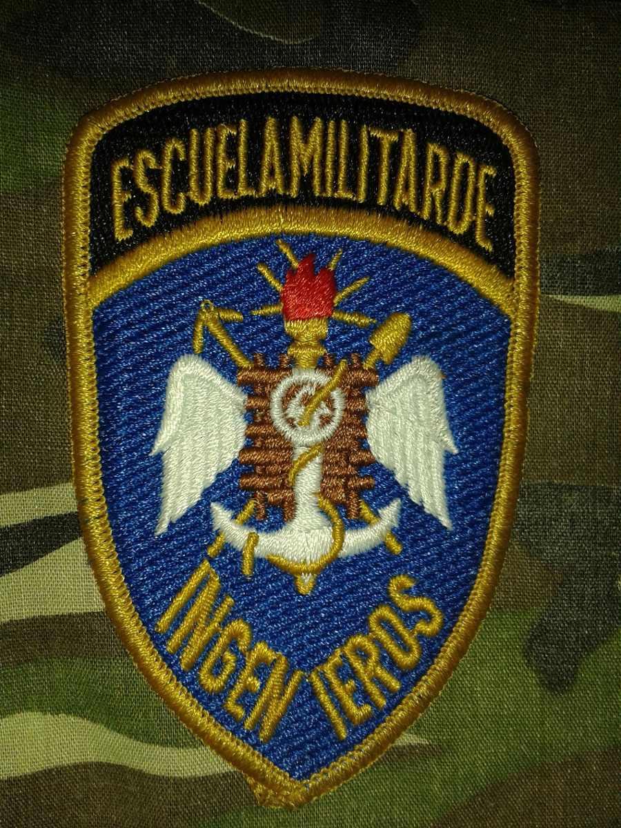 Parche Bordado Escuela Militar De Ingenieros Sector