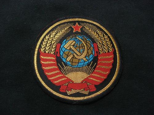 parche escudo de union sovietica