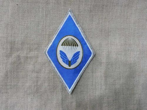 parche militar ejercito checoslovaco valor cada uno