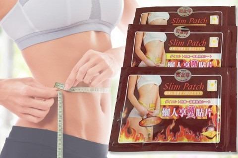 parches adelgazante slim patch  sin dietas caja x48 sobres