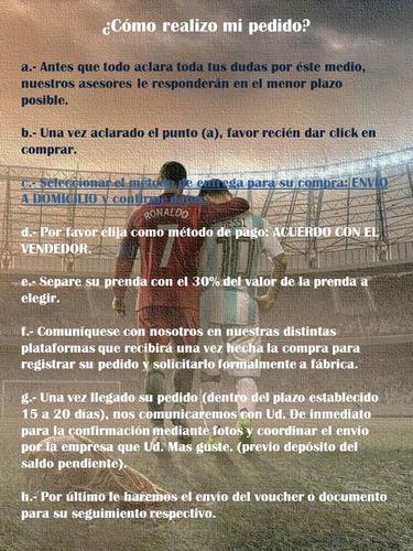 paris saint germain - equipación completa player - s