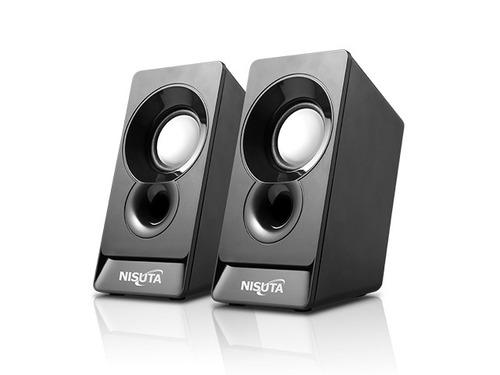 parlantes potenciados nisuta nspau61 para computadora pc