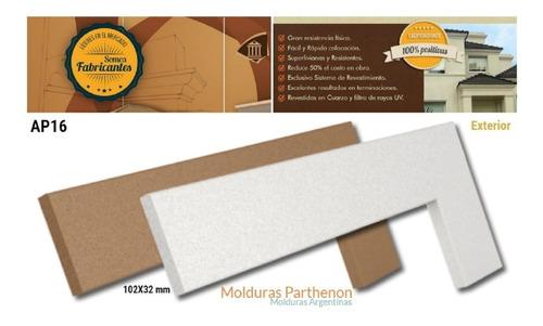 parthenon molduras guarda para exterior ap16 102x32 livianas