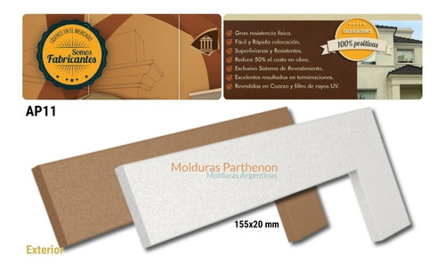 parthenon molduras para exterior ap11 155x20 la mejor marca