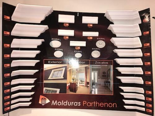 parthenon molduras para interior ma07 la mejor marca/calidad