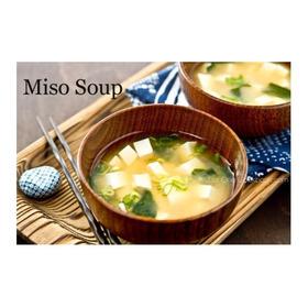 Pasta Miso 500gr ( Shiromiso / Akamiso ) Elaborado Artesanal