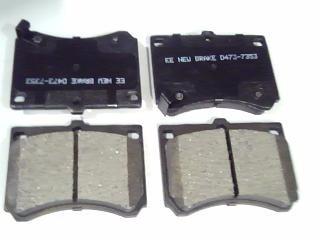 pastilla freno del. laser (95/98) con pasadores,tracer,mazda