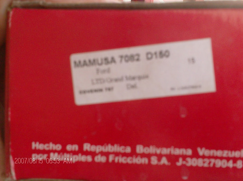 pastillas mamusa del 7082 ltd gran marquis conquistador