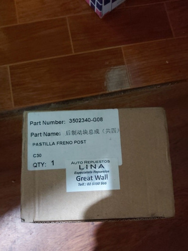 pastillas traseras para carro great wall m4