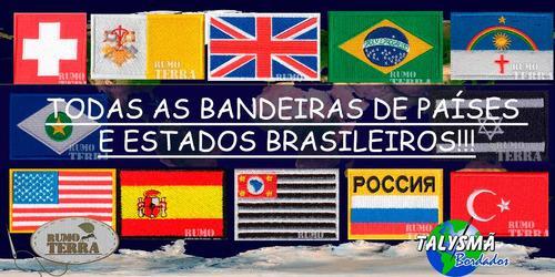 patch bordado bandeiras de paises e estados do brasil 8x5 cm