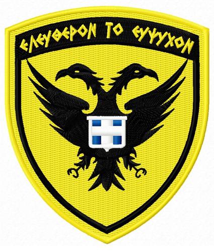 patch bordado brasão exercito grego - heráldica helênica