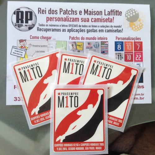 patch despedida rogério ceni m1to