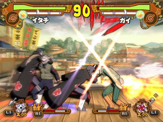Patch -naruto Shippuden - Ultimate Ninja 5 - (ps2) E Pc