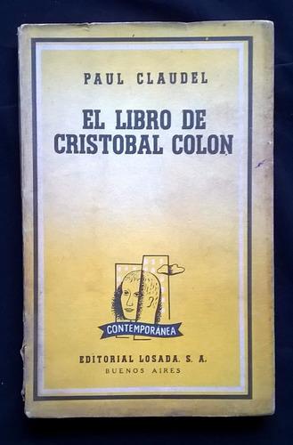 paul claudel - el libro de cristobal colón