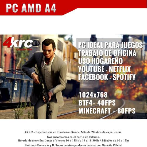 pc all in one led 22´´ amd dual 4gb 1tb usb 3.0 wifi win10