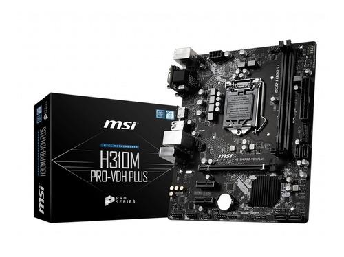 pc armado | intel i3 8100 4-core + h310 + 8gb + 1tb + kit
