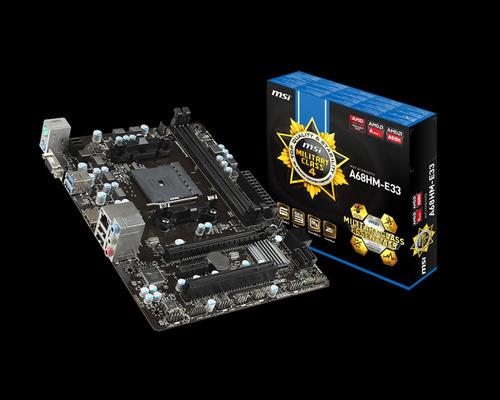 pc gamer amd 3.5ghz msi a68hm-e33 500gb 4gb win10 + monitor