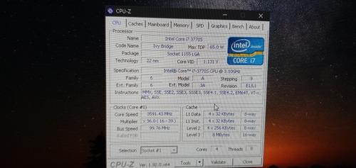 pc gamer gtx 1060 intel i7 3770s + 16 gb ram + 3t hd