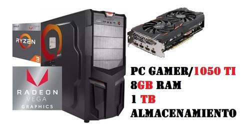 pc gamer promocion 1050ti