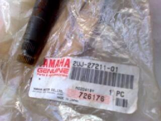 pedal freio virago 250 yamaha original