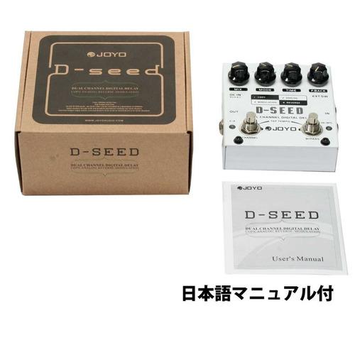 pedal joyo digital delay d seed  nuevo envio gratis y msi