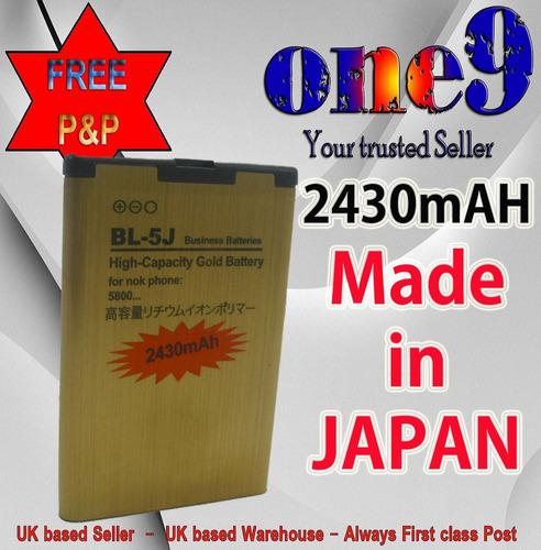 pedido bateria de 2430mah made in japon nokia n900 bl 5j