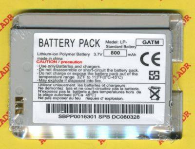 pedido  bateria lg u900- de capacidad 700mah