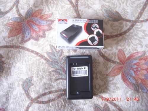 pedido cargador portatil htc g1 portatil de pared