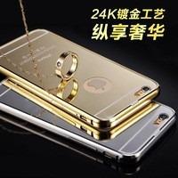 pedido case luxury golden metal iphone  6 pluss