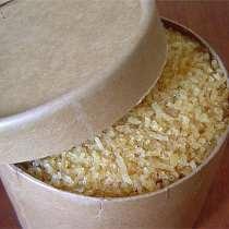 pegamento cola de carpintero 1 kg envío gratis