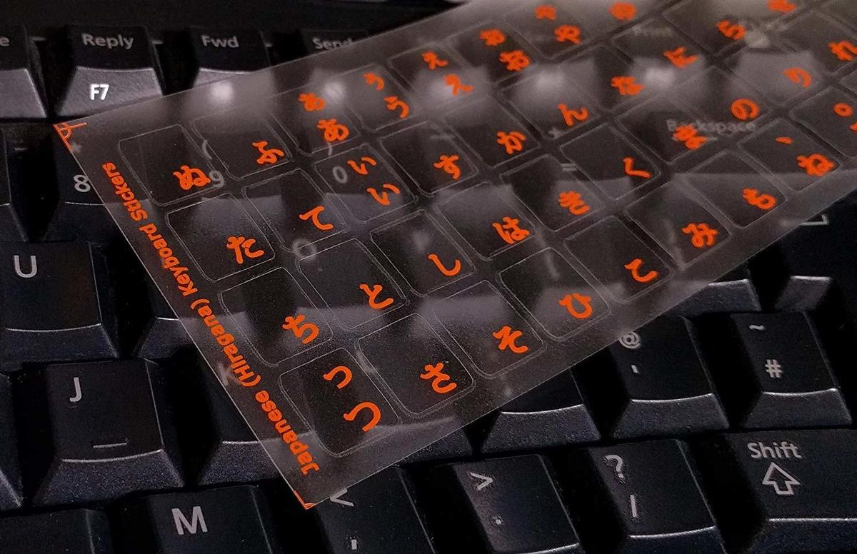 computadora port/átil calcoman/ías de Teclado con Letras Rojas Etiquetas engomadas del Teclado japon/és para computadora de Escritorio