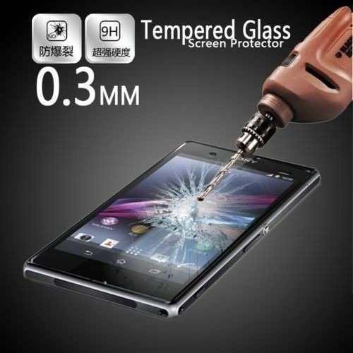 película de vidro temperado sony xperia z3 d6603 d6643 d6653
