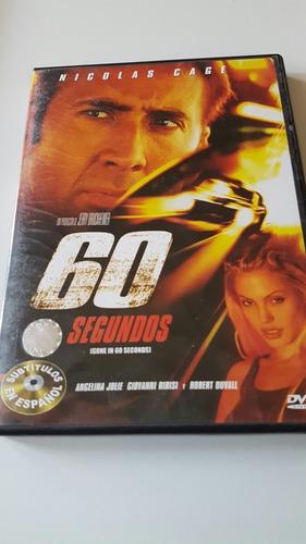 pelicula en dvd 60 segundos
