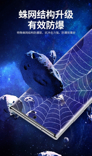 película galaxy s10 lite (6.7) kingshield full (2x tela)