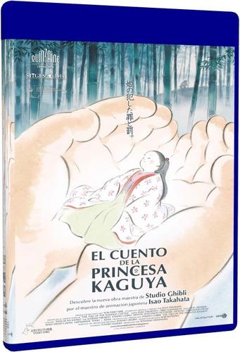 pelicula la tumba de las luciernagas (1988) fullhd digital