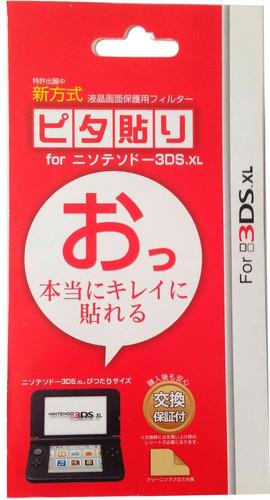 película nintendo 3ds 3ds