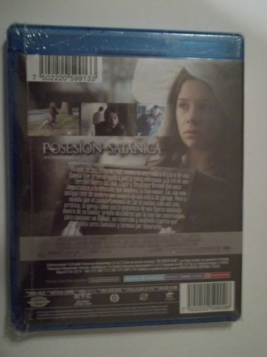 peliculas blueray bluray blue-ray posesion satanica